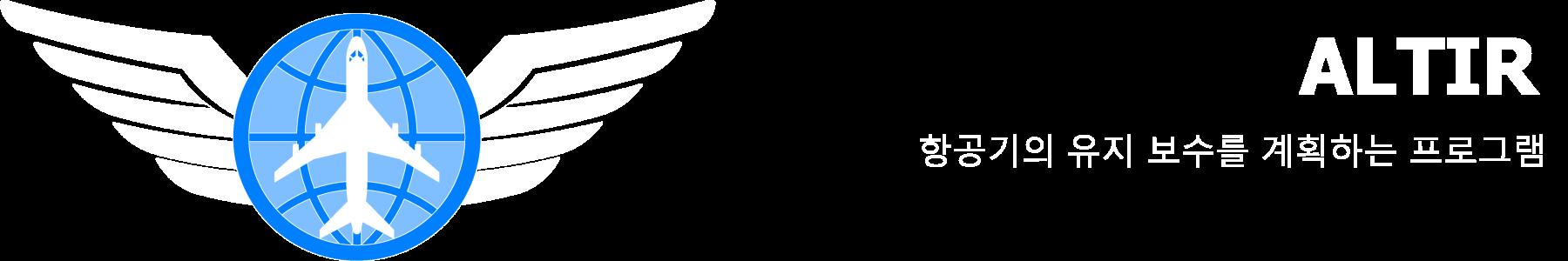 altir logo