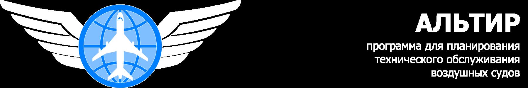альтир логотип